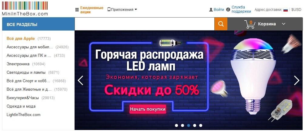 Интернет-магазин MiniInTheBox.com
