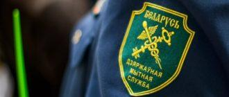 налог на покупки с Алиэкспресс в Беларусь