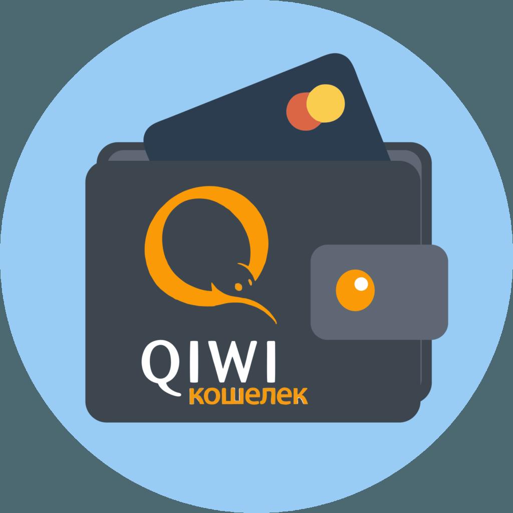оплата заказа на AliExpress через QIWI–кошелек