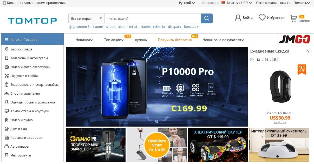 Интернет-магазин Tomtop.com
