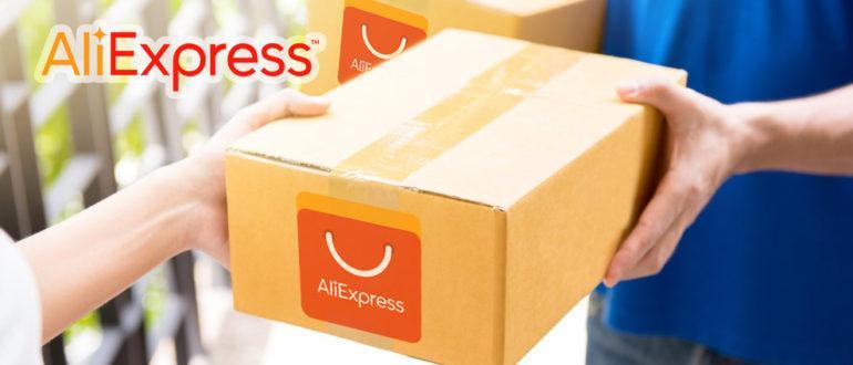 Как заказывать на АлиЭкспресс в Беларусь?