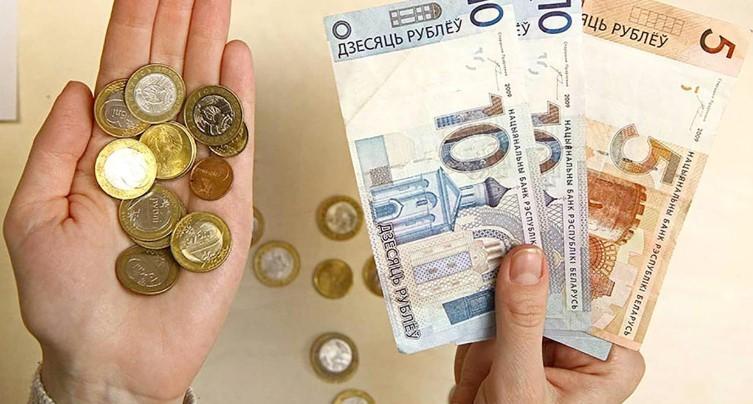 оплата на джум белорусские рубли