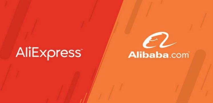 AliExpress Alibaba отличия