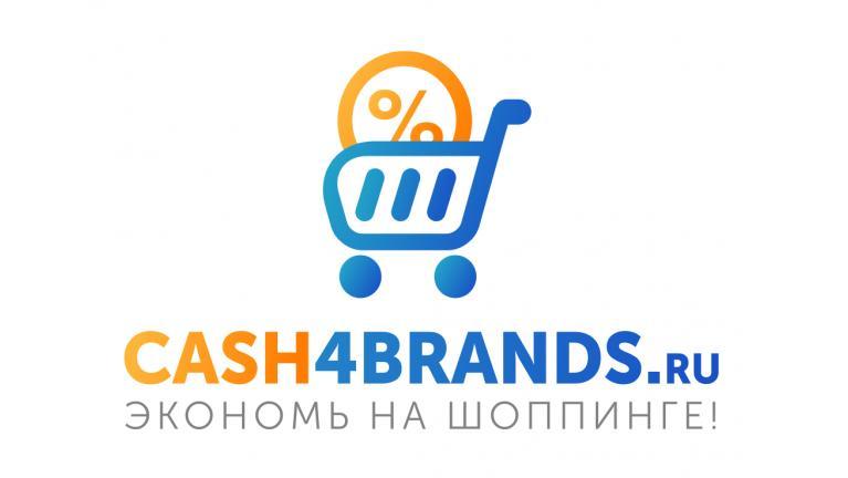Cash4brands